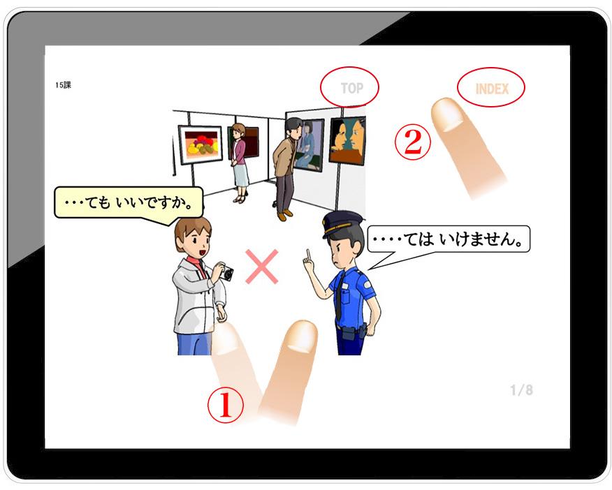 絵カード1ページ
