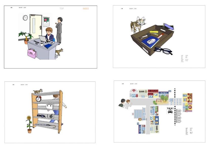 10課絵カード